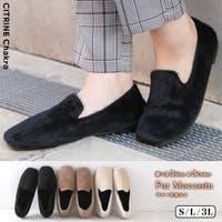 CITRINE Chakra(シトリンチャクラ)のシューズ・靴/モカシン