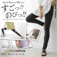 CITRINE Chakra(シトリンチャクラ)のパンツ・ズボン/パンツ・ズボン全般