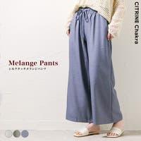 CITRINE Chakra(シトリンチャクラ)のパンツ・ズボン/ワイドパンツ