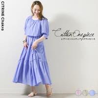 CITRINE Chakra(シトリンチャクラ)のワンピース・ドレス/ワンピース