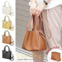 CITRINE Chakra(シトリンチャクラ)のバッグ・鞄/ショルダーバッグ