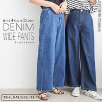 CITRINE Chakra(シトリンチャクラ)のパンツ・ズボン/デニムパンツ・ジーンズ