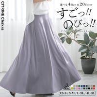 CITRINE Chakra(シトリンチャクラ)のスカート/ロングスカート