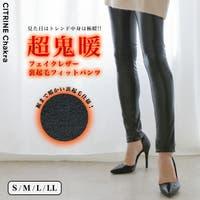 CITRINE Chakra(シトリンチャクラ)のパンツ・ズボン/スキニーパンツ