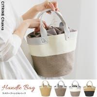 CITRINE Chakra(シトリンチャクラ)のバッグ・鞄/カゴバッグ