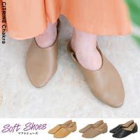 CITRINE Chakra(シトリンチャクラ)のシューズ・靴/パンプス