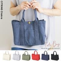 CITRINE Chakra(シトリンチャクラ)のバッグ・鞄/トートバッグ
