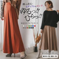 CITRINE Chakra(シトリンチャクラ)のスカート/フレアスカート