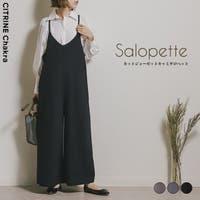 CITRINE Chakra(シトリンチャクラ)のワンピース・ドレス/サロペット