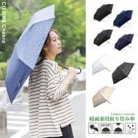 CITRINE Chakra(シトリンチャクラ)の小物/傘・日傘・折りたたみ傘
