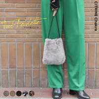 CITRINE Chakra(シトリンチャクラ)のバッグ・鞄/ポーチ