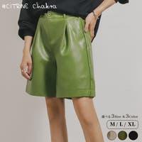 CITRINE Chakra | CRCW0004283