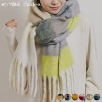 CITRINE Chakra | CRCW0004291