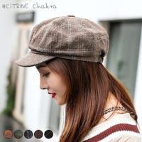 CITRINE Chakra | CRCW0004303