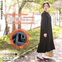 CITRINE Chakra(シトリンチャクラ)のワンピース・ドレス/マキシワンピース