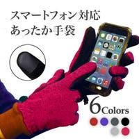 Clarente(クラレント)の小物/手袋