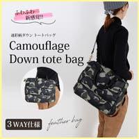 Clarente(クラレント)のバッグ・鞄/トートバッグ