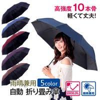Clarente(クラレント)の小物/傘・日傘・折りたたみ傘