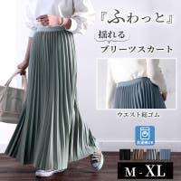 Classical Elf (クラシカルエルフ)のスカート/プリーツスカート