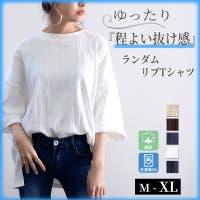 Classical Elf (クラシカルエルフ)のトップス/Tシャツ