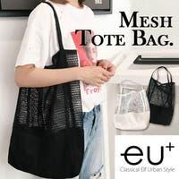 Classical Elf (クラシカルエルフ)のバッグ・鞄/トートバッグ