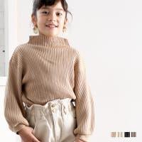 Classical Elf kids | WZ000003681
