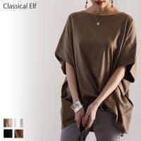 Classical Elf (クラシカルエルフ)のトップス/カットソー