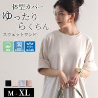 Classical Elf (クラシカルエルフ)のワンピース・ドレス/ワンピース
