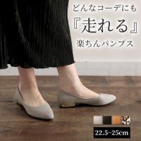 Classical Elf (クラシカルエルフ)のシューズ・靴/パンプス