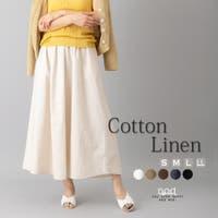 SELECT LEVERY (セレクトリベリー)のスカート/ロングスカート・マキシスカート