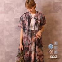 SELECT LEVERY (セレクトリベリー)のワンピース・ドレス/シャツワンピース