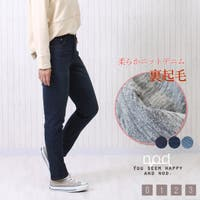 SELECT LEVERY  | STSW0000405