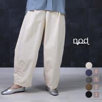 SELECT LEVERY (セレクトリベリー)のパンツ・ズボン/ワイドパンツ