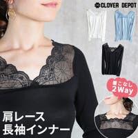 CLOVERDEPOT(クローバーデポ)のトップス/Tシャツ
