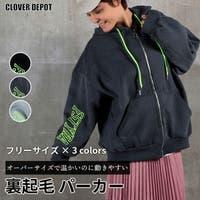 CLOVERDEPOT(クローバーデポ)のトップス/パーカー