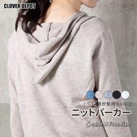 CLOVERDEPOT(クローバーデポ)のトップス/ニット・セーター