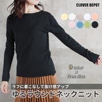 CLOVERDEPOT | CLVW0000925