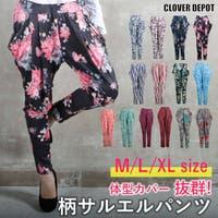 CLOVERDEPOT | CLVW0000909