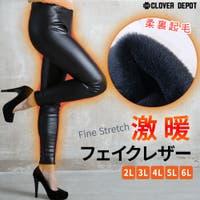 CLOVERDEPOT(クローバーデポ)のパンツ・ズボン/レギンス
