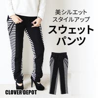 CLOVERDEPOT(クローバーデポ)のパンツ・ズボン/クロップドパンツ・サブリナパンツ
