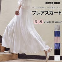 CLOVERDEPOT(クローバーデポ)のスカート/フレアスカート