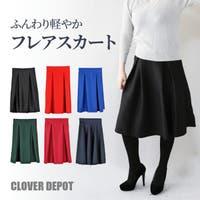 CLOVERDEPOT(クローバーデポ)のスカート/ひざ丈スカート