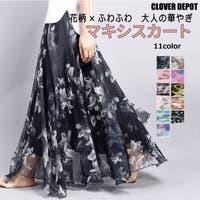 CLOVERDEPOT | CLVW0000775