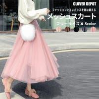 CLOVERDEPOT(クローバーデポ)のスカート/プリーツスカート