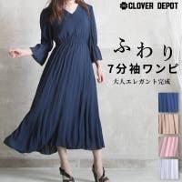 CLOVERDEPOT | CLVW0000838