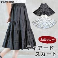 CLOVERDEPOT(クローバーデポ)のスカート/ティアードスカート