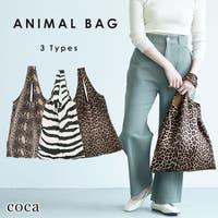 coca(コカ) | PA000011124