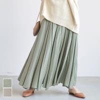 coca(コカ)のスカート/ロングスカート・マキシスカート