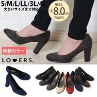 LOVERS(ラバーズ)のシューズ・靴/パンプス