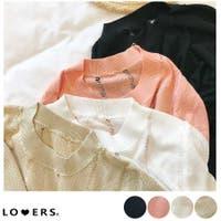 LOVERS(ラバーズ)のトップス/ニット・セーター